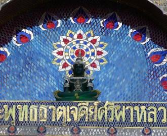Wat Doi Thaen Phra Chiang Mai